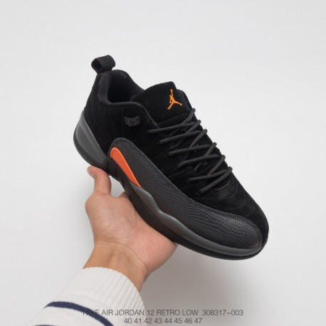 quite nice 10e0a 7b0a2 Where To Buy Cheap Stuff From China,Best Website To Buy Fake Shoes,Special  offer Jordan Air Jordan 12 BASKETBALL-SHOES