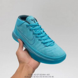 484 500 New Year Special Nike KOBE Adidas EP Men's Basketball-Shoes active and passionate, superb, calm, colorful, 5-Color rele