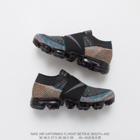 best shoes nike 2018