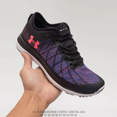 Under armour/Under armour deadstock threadborne fortis 3 trainers shoe