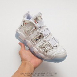 593-100 nike air more uptempo chrome pippen liquid metal crossover high street deadstock cool boot