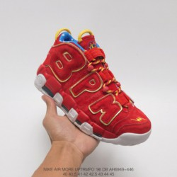 Charity Pippen Original Wool Launching Release Air More Uptempo Doernbecher DB Participating In Design Air More Uptempo DB Is A