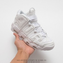 948-100 pippen/ whole white colorway has a unique silhouette the most popular nike more uptempo pippen whole white deadstock a