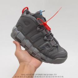 948-701 nike air more uptempo pippen air grey exclusive deadstock new colorway simultaneous listin