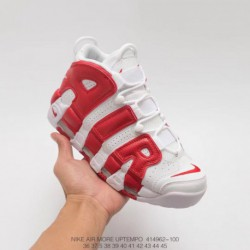 Aa4060-200 nike air more uptempo pippe