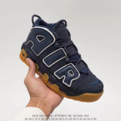 Nike-Air-More-Uptempo-Navy-Nike-Air-More-Uptempo-Navy-Blue-948-400-High-Street-Nike-Air-More-Uptempo-QS-Pippen-AIR-Culture-BASK