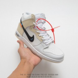 5e0a1d186cde 558-888 Nike The 10  Nike SB Dunk TRD Qs High Limited Edition Crossover