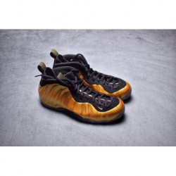 Mens-Air-Visi-PRO-IV-Basketball-Shoe-Mens-Air-Visi-PRO-VI-Basketball-Shoe-Nike-Air-Foamposite-One-holographic-colorful-Foamposi
