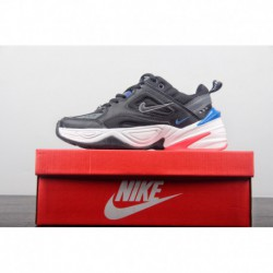The Strongest In The Market, The Pro Model Nike M2k Tekn
