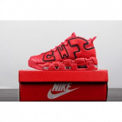Nike-Air-More-Uptempo-Chicago-Nike-Air-More-Uptempo-Qs-Chicago-Nike-Air-More-Uptempo-Big-Air-Pippen-Sports-BASKETBALL-SHOES-CHI