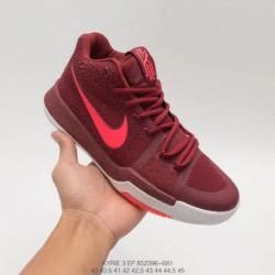Nike-Kyrie-Irving-2-Basketball-Shoes-396-681-FSR-Irvings-ability-to-break-through-from-Kyrie-2