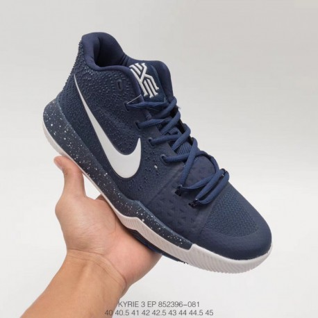 online retailer d1f2f 783fd Kyrie 3 Basketball Shoes Mens,Kyrie 2 Mens Basketball Shoes,396-681 FSR  Irving's ability to break through from Kyrie 2