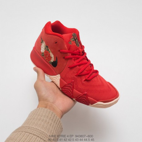 df50a5125a430 807-600 Original Channel Nike Kyrie 4 City Guardians Irving Four  Generations Chinese Year Oriental