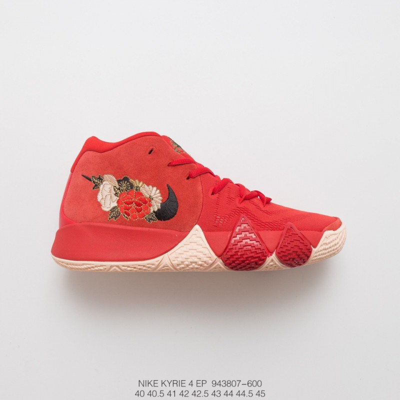 cddfff0976863 ... 807-600 Original Channel Nike Kyrie 4 City Guardians Irving Four  Generations Chinese Year Oriental ...