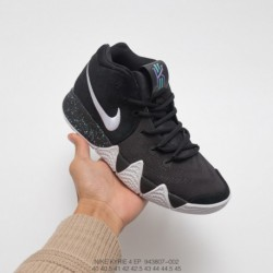 Buy-Basketball-Shoes-Australia-Buy-Basketball-Shoes-Malaysia-807-002-FSR-Nike-Kyrie-4-Actual-combat-BASKETBALL-SHOES