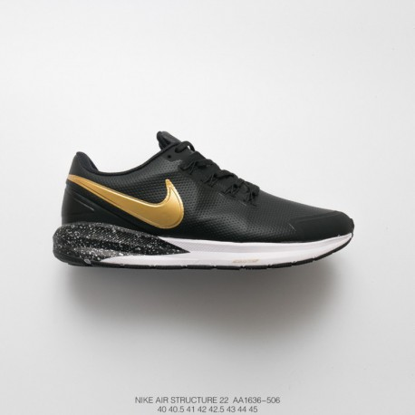 Aa1636-506 nike air structure 22 leather 22 generation leather warming jogging shoes leather black and white gold hoo